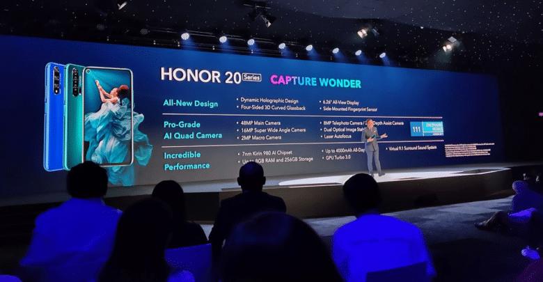 هواوي تعلن عن الهاتف Honor 20