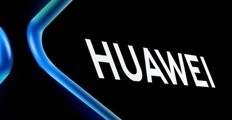 شركة أمريكية ناشئة تتهم هواوي بسرقة أسرارها التجارية