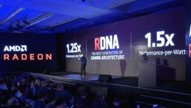 شركة AMD تكشف عن معالجات قوية وبأسعار منخفضة