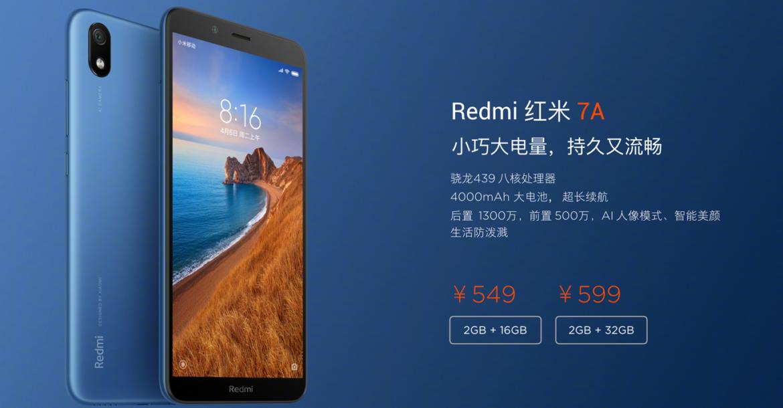 """شاومي تكشف عن هاتفها """"Redmi 7A"""" بسعر 79 دولار!"""