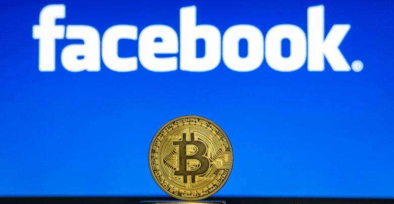 فيسبوك تجري مباحثات حول خطط العملة الرقمية