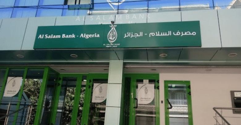 مصرف السلام - الجزائر يكشف عن خدمة جديدة لعملائه