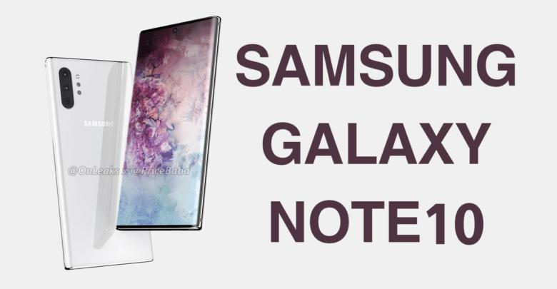 """إليك أفضل ما لدينا عن """"Galaxy Note10"""" من سامسونج"""