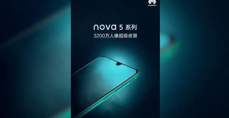 سلسلة هواوي نوفا 5 ستأتي مع كاميرا سيلفي 32 ميجابكسل