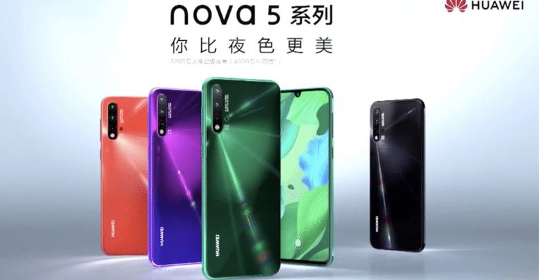 رسميا: هواوي تكشف النقاب عن هواتف ذكية من سلسلة نوفا 5