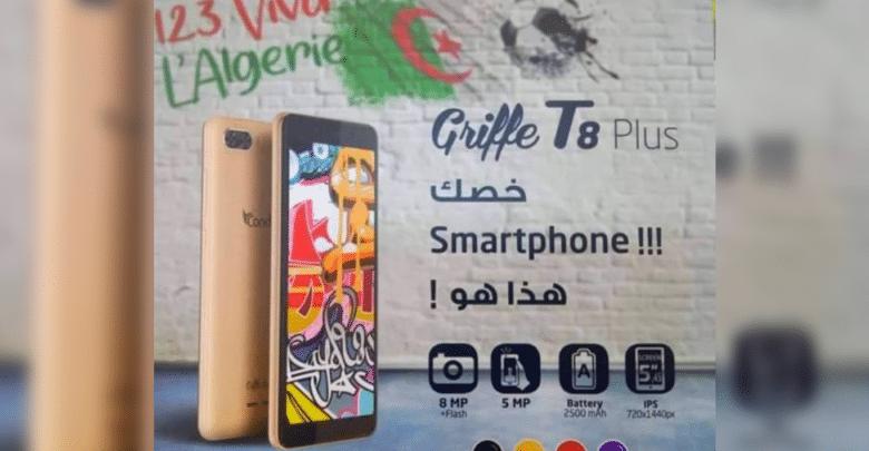 كوندور الجزائر تكشف عن هاتفها Condor Griffe T8 Plus