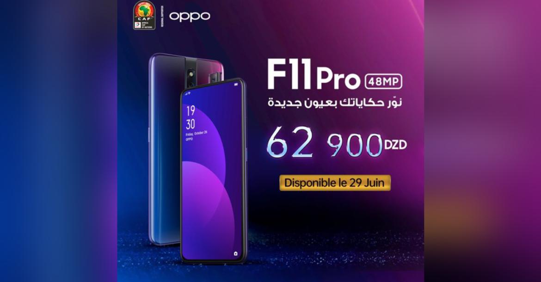 أوبو تعلن عن هاتفها OPPO F11 Pro المركب محليا في الجزائر