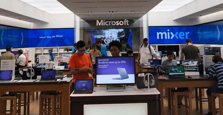 نمو الحوسبة السحابية لشركة مايكروسوفت يفوق كل التوقعات