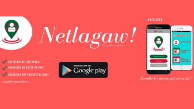 """الإعلان عن تطبيق """"Netlagaw"""" الخاص بالأنشطة الإجتماعية في الجزائر"""