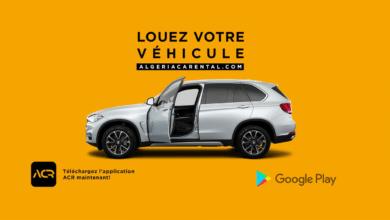 شركة جزائرية ناشئة تعلن عن تطبيق خاص باستئجار السيارات