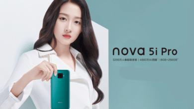 هواوي تكشف رسميا عن Nova 5i Pro المزوّد بشبكات الجيل الخامس