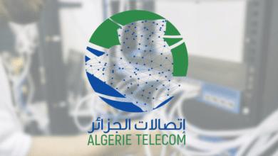 اتصالات الجزائر تتمكن من تركيب محطة جديدة لخدمات الهاتف والإنترنت