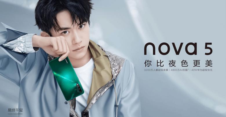 هواوي تتمكن من بيع مليوني وحدة من هواتفها الذكية nova 5