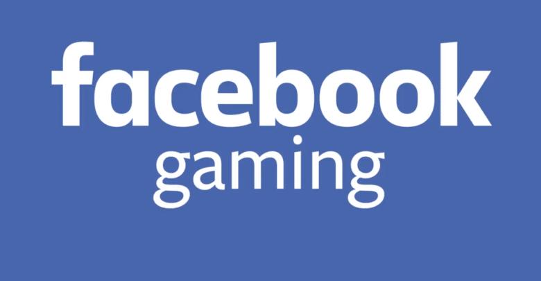 """فيسبوك يجري تغييرا على ميزة """"الألعاب الفورية"""" في تطبيق ماسنجر"""