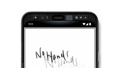 جوجل تكشف عن بعض المميزات الجديدة لهاتفها الذكي Pixel 4 المنتظر