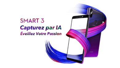 المواصفات التقنية والفنية لجهاز Infinix Smart 3 الذي سيطلق في الجزائر