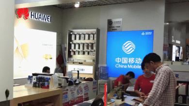 هواوي لا تريد من الصينيين شراء منتجاتها!