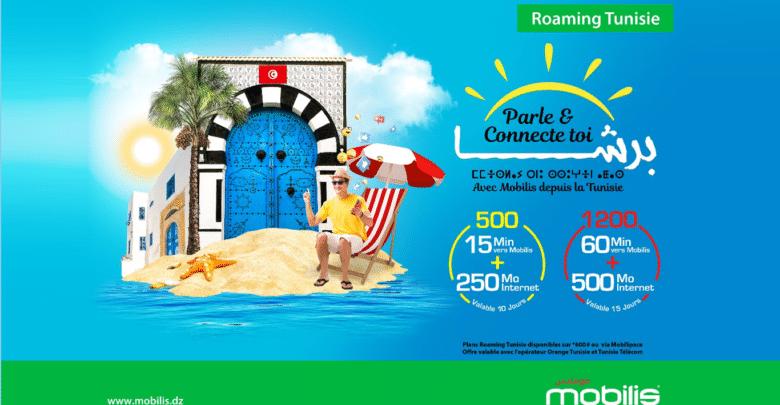 موبيليس تطلق عرض جديد للجزائريين الراغبين بالسفر نحو تونس