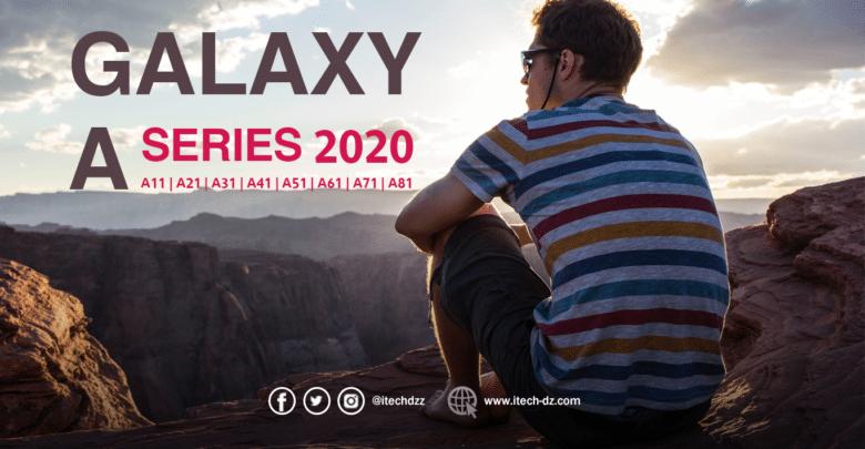 سامسونج ستطلق تسع هواتف جديدة من سلسلة Galaxy A عام 2020