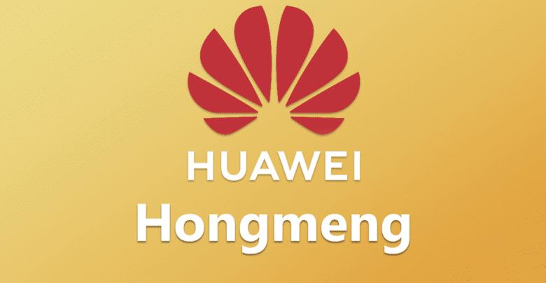 هواوي ستطلق أول هاتف لها مزود بنظام تشغيل HongMeng
