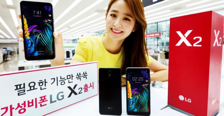 شركة إل جي تكشف النقاب عن هاتفها x2 2019 الجديد