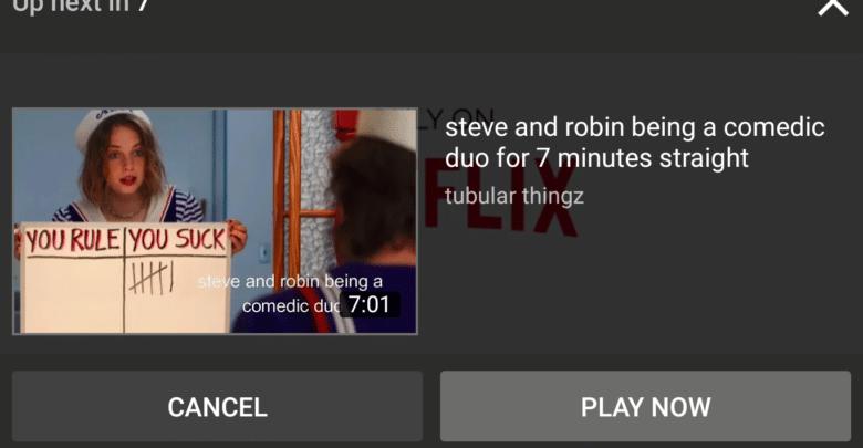 """يوتيوب يريد منك مشاهدة الفيديو """"التالي"""" من خلال المظهر الجديد!"""