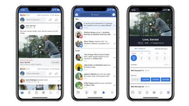 فيسبوك يضيف ميزة جديدة إلى موقعه متعلقة بمواعيد عرض الأفلام