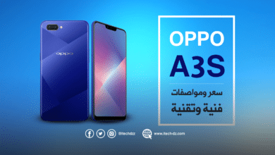جهاز Oppo A3s بسعر 23,000 دج