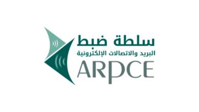 سلطة الضبط الجزائرية تتحرك وتطلب من أوريدو تقديم توضيحات