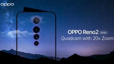 أوبو تكشف عن مواصفات هاتفها Oppo Reno 2 الجديد