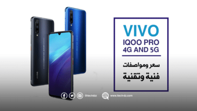 فيفو تطلق هاتفها الذكي الجديد iQOO Pro بنسختين 4 جي و5 جي