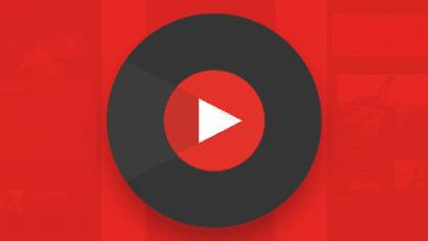 """خدمة """"يوتيوب موسيقي"""" تحصل على ميزة فرز الألبومات وقوائم التشغيل"""