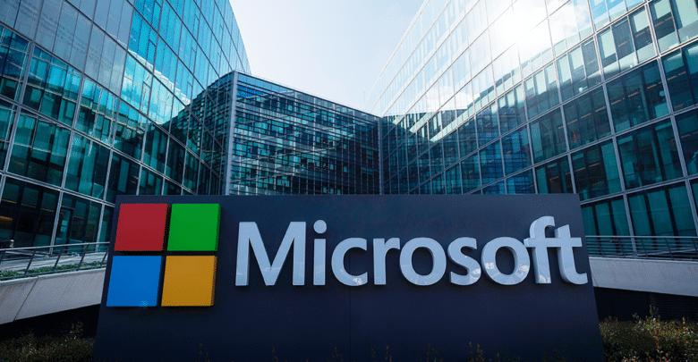 وكالة حماية البيانات تشكك في انتهاك مايكروسوفت لقواعد الخصوصية