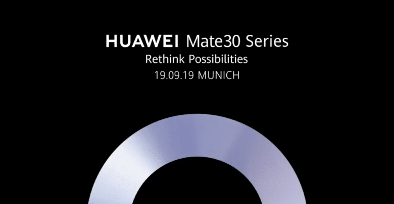 هواوي تكشف رسميا عن تاريخ إطلاق هواتفها Mate 30 في ألمانيا