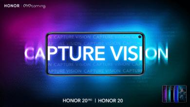 هونور تطلق تطبيقا لمساعدة الأشخاص الذين يعانون من ضعف البصر