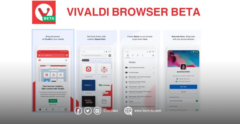 متصفح Vivaldi متوفر الآن على نظام أندرويد