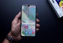 مواصفات فنية وتقنية لجهاز Galaxy A50s من سامسونج