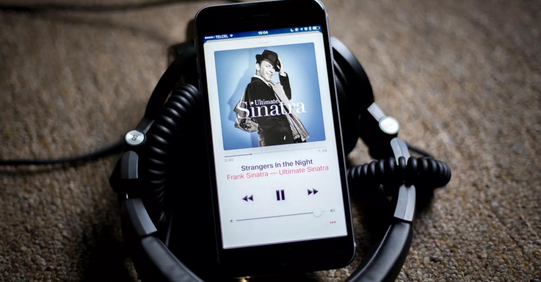 ميزة مهمة لتطبيق Apple Music تظهر على إصدار iOS 13