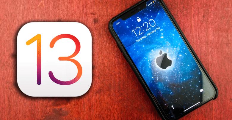 مزايا مغرية موجودة في إصدار iOS 13