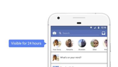 فيسبوك ستتخلى عن ميزة القصص في المجموعات