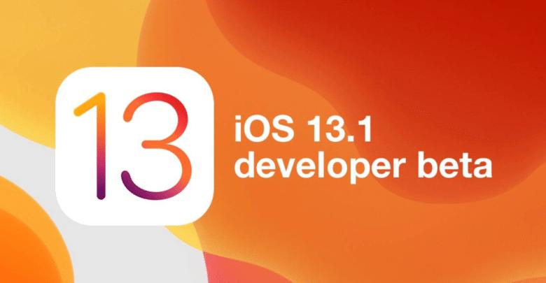 آبل تعلن عن إصدار جديد لنظام التشغيل iOS 13.1 لإصلاح الأخطاء