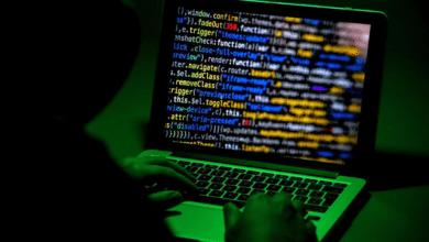 مايكروسوفت: الهجوم الإلكتروني الإيراني استهدف حملة رئاسية أمريكية