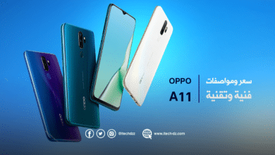مواصفات فنية وتقنية لجهاز Oppo A11