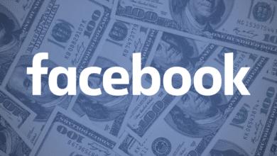 فيسبوك يقرر توسيع برنامج البحث عن الثغرات الأمنية