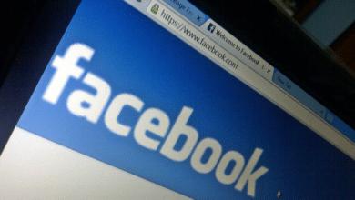 تطبيق فيسبوك سيحصل على أخبار حصرية من الصحف والمجلات