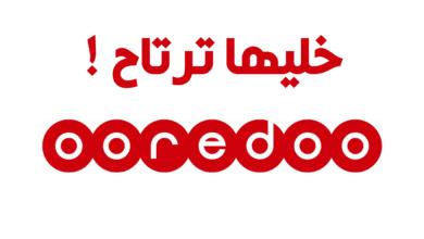 منظمة جزائرية تطلق حملة لمقاطعة شبكة أوريدو