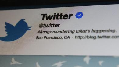 منصة إعلانات تويتر تعاني من نقص الإيرادات