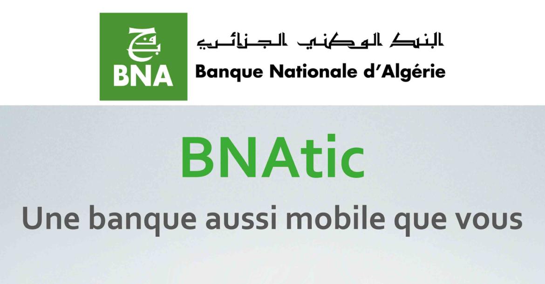 البنك الوطني الجزائري يطلق خدمة الدفع الإلكتروني عبر الهاتف المحمول
