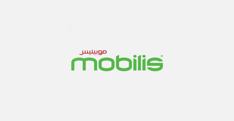 كود موبيليس code mobilis مغلق