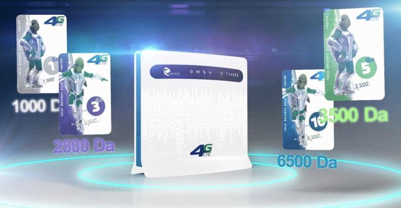عرض خاص: اتصالات الجزائر توزع أجهزة المودم 4G مجانًا!